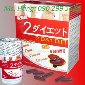 thuoc-giam-can-2-day-diet-300x300